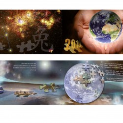 Jahreskarte 2011